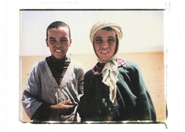 Jbel Bani Bou Rbia